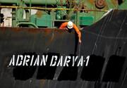 ادعای بلومبرگ: «آدریان دریا ۱» محموله نفت خود را در کشتی ایرانی تخلیه میکند