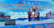 گنجخانلو صاحب مدال نقره تور دوچرخهسواری چین شد