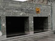 ایستگاه متروی قیطریه مقاوم در برابر انواع حملات