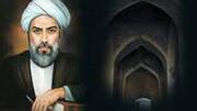 ملاصدرا چه کسی را قاتل امام حسین(ع) میداند؟