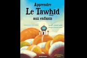وزارت کشور فرانسه فروش و ترویج کتاب محمدبنعبدالوهاب را ممنوع کرد