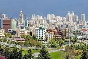 متوسط قیمت مسکن در تهران | ارزانترین و گرانترین منطقه