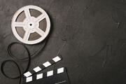 سینماسالنهای اندکو چند سکانس دیگر