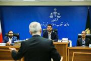 گزارش خبری |  ادامه دادگاه بانک سرمایه