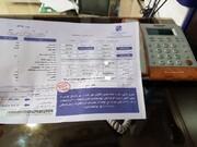 قبض کاغذی تلفن ثابت در خراسان شمالی از مهر ۹۸ حذف میشود