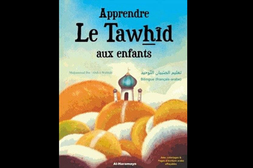 آموزش توحید برای کودکان» ترجمه فرانسه اثری از محمد بن عبدالوهاب