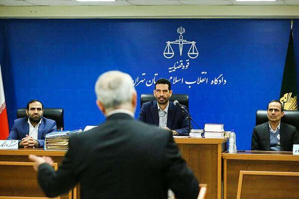 دادگاه انقلاب مسعودي بانك سرمايه