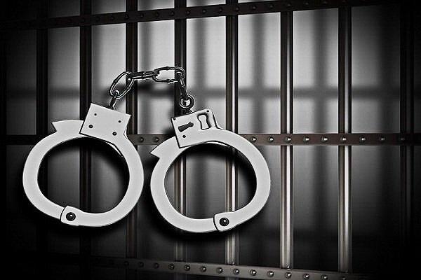 بازداشت دستگير