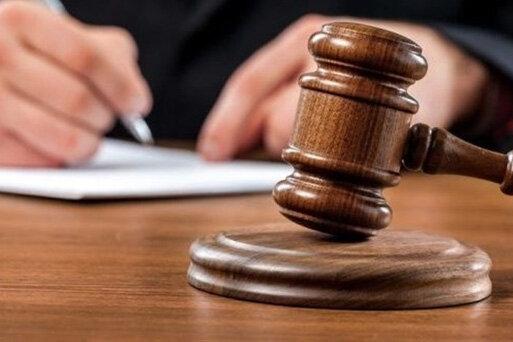 دادگاه هوم پیج