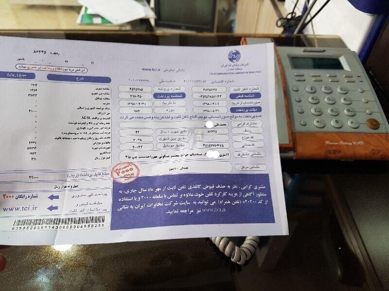 قبض کاغذی تلفن ثابت در خراسان شمالی از مهرماه حذف میشود