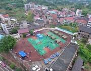افزایش مصدومان زلزله ۵.۴ ریشتریِ سیچوآن