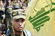 حزب الله لبنان از سرنگونی یک پهپاد اسرائیلی خبر داد