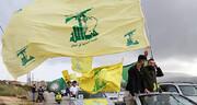 واکنش حزبالله لبنان به ترور شهید سردار سلیمانی