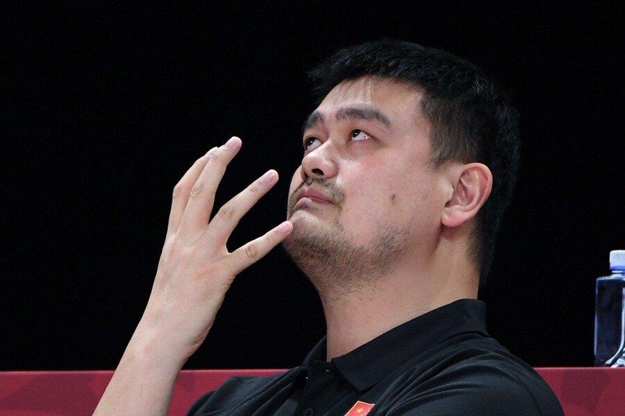 بسکتبال چین