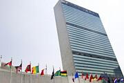 روسیه به دنبال تغییر مکان سازمان ملل است
