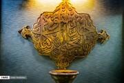 آشنایی تصویری با موزه حرم مطهر امام حسین (ع)