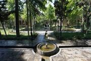 باغشهر ایرانی، آرمانشهری در دل کویر
