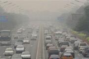 ارتباط آلایندههای اگزوز اتومبیل و بیماری چشمی