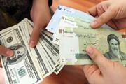 دلار در کانال ۲۲ هزار تومان | آخرین قیمت ارزها در ۴ بهمن ۹۹
