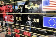 نرخ ارز در صرافیهای بانکی | قیمت فروش دلار به نیمه کانال ۱۲ هزار تومان رسید