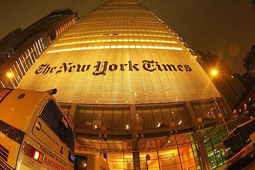 نیویورک تایمز هوم پیج