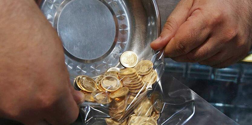 سکه 833