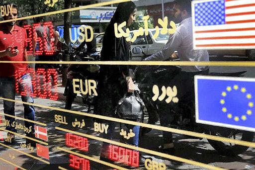 ارز صرافی دلار هوم پیج