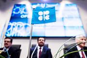 آشنایی با اوپک (OPEC)