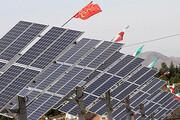 یزد پایلوت طرح نیروگاههای خورشیدی میشود