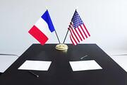 موضع آمریکا در قبال خط اعتباری فرانسه برای ایران