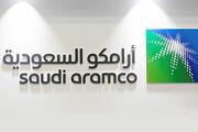 عرضه بیش از ۰.۵ درصد سهام آرامکو ممنوع شد