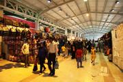 برپایی نمایشگاه فروش پاییزه در ۲ استان