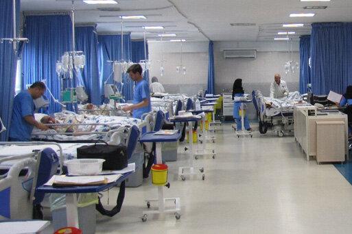 بیمارستان هوم پیج