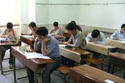 مدارس زمان آموزشی را رعایت نمیکنند