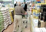 هشدار به مدیران کمکار در کنترل قیمتها