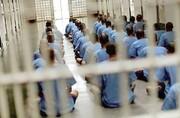 ساماندهی زندانیان و نظارت بر زندانها