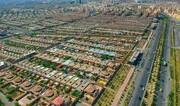 جمعیت شهرهای جدید به یکمیلیون نفر رسید