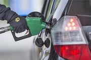 مقایسه قیمت بنزین با کشورهای همسایه | ارزانترین نرخ در ایران