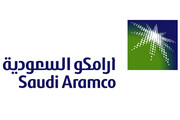 آشنایی با شرکت آرامکو