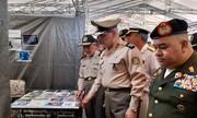 نمایشگاه بینالمللی کتاب صلح و دفاع افتتاح شد