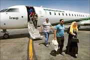 عراقیها زمین نمیخرند دلار میآورند