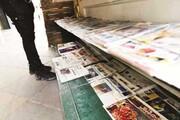 ۲۵ آبان | پیشخوان روزنامههای ورزشی صبح ایران