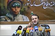 رژه نیروهای مسلح با حضور رئیس جمهوری برگزار میشود