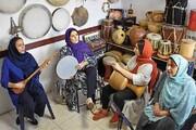 سازها برای زنان کوک میشود