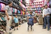 کیف و کفش نو رویای کودکان، کابوس والدین