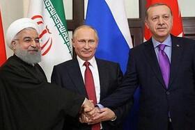 بیانیه مشترک ایران، روسیه و ترکیه پس از جلسه روسای جمهور
