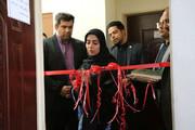 افتتاح مرکز خیریه ویژه کودکان «اُتیسم» در محله شاهد
