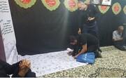 ماجرای پیامکهای عجیب یک نماینده مجلس  هیات بنیفاطمه خواستار بازپسگیری حسینیه سعادت آباد شد