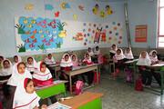 واکنش آموزشوپرورش به دستهبندی دانشآموزان به قوی و ضعیف | والدین تخلفرا گزارش کنند
