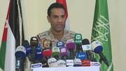 سخنگوی ائتلاف سعودی اتهامهای واهی علیه ایران را تکرار کرد